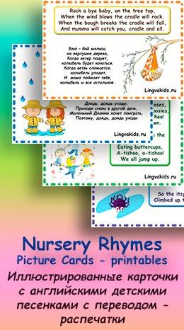 знакомство на английском с детьми