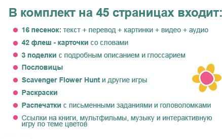 2015-07-05 16-34-53 цветы.jpg