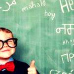 Эффективный старт обучения английскому