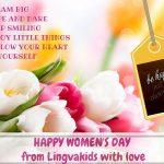 Поздравление и праздничное занятие к 8 марта